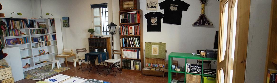 Librería Quilombo