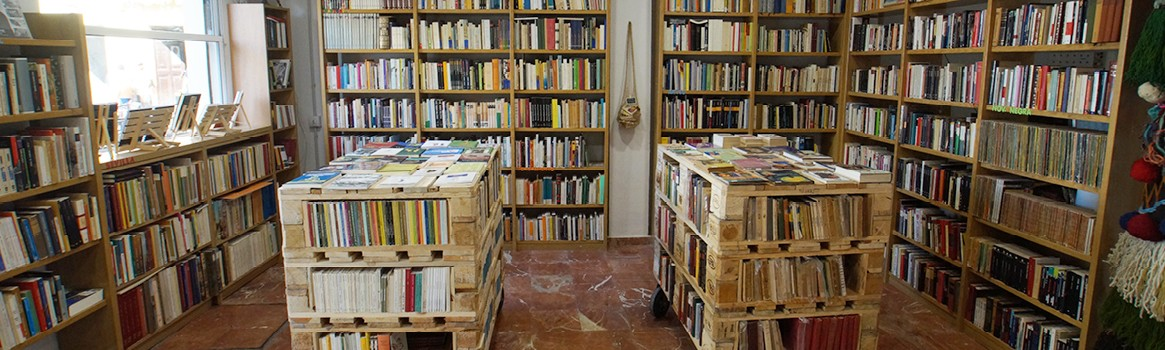 Librería Quilombo en 360º